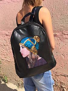 Рюкзак стильный кожзам