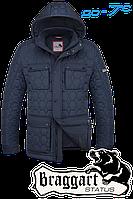 Ветровка мужская осеняя, куртки 2576 Вьетнам