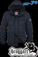 Ветровки мужские осень -7, куртки 2576 Вьетнам