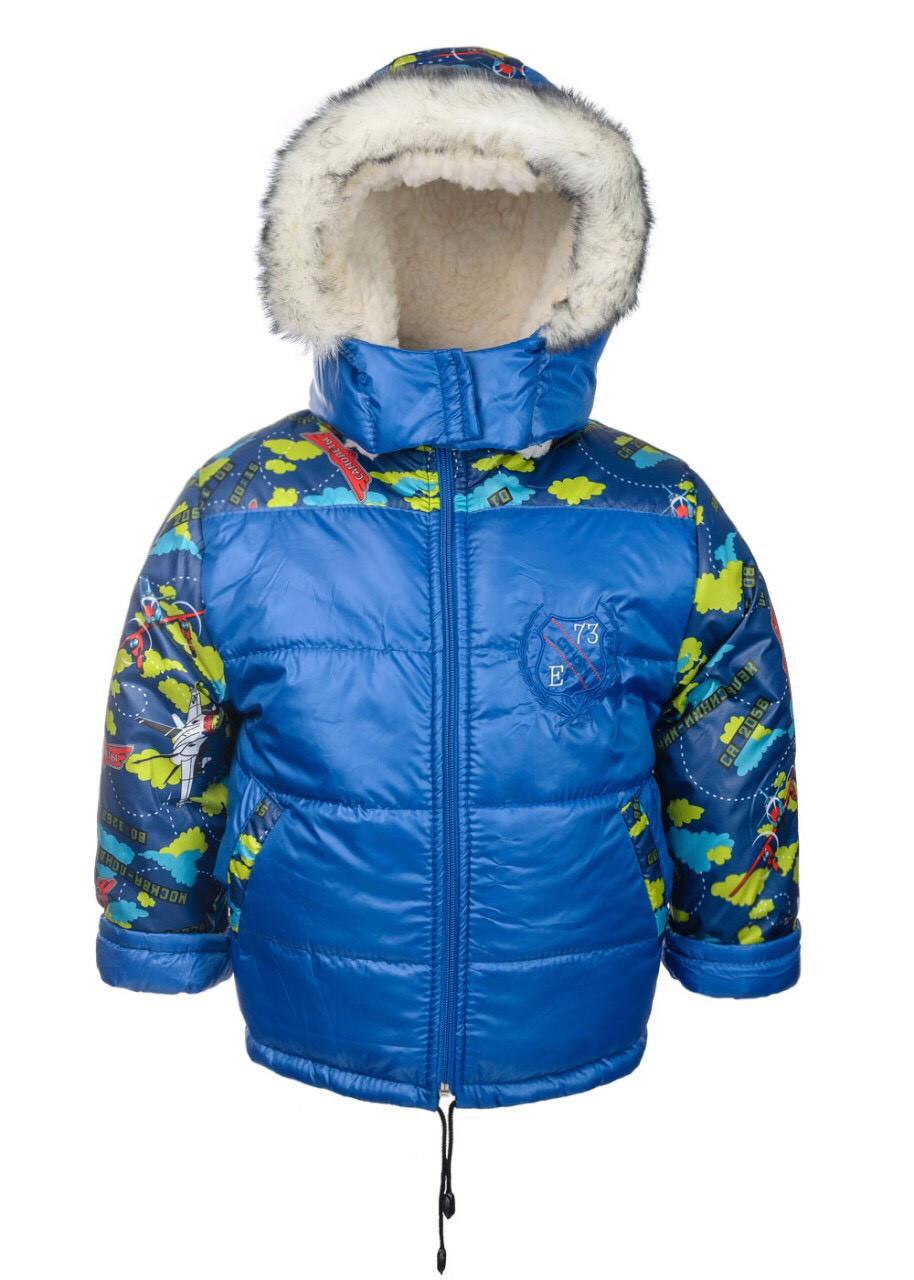 Куртка для мальчика с разноцветными рукавами