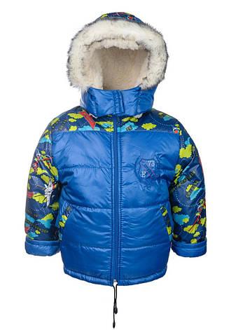 Куртка для мальчика с разноцветными рукавами, фото 2