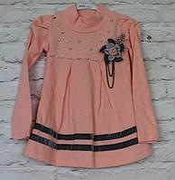 Платье трикотажное для девочки персикового цвета 4-11 лет