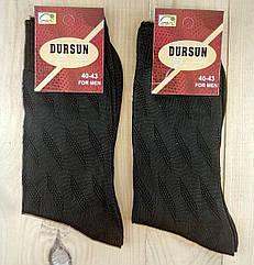 Носки мужские супер качество демисезонные шёлк  DURSUN Турция  40-43 размер чёрные НМП-23114