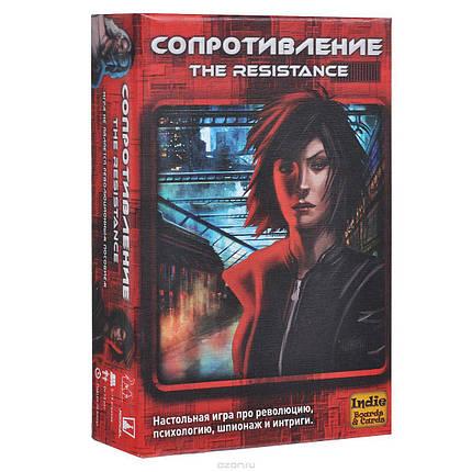 Настольная игра Сопротивление (The Resistance), фото 2