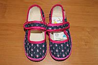 Тапочки в садик на девочку, текстильная обувь Vitaliya, ТМ Виталия Украина, р-р 23, 25,5, 26, 27