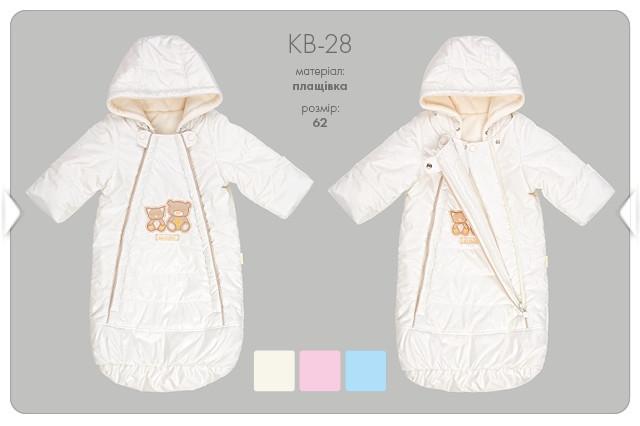 Конверт для малышей демисезонный Размер 62 Плащевка 04028003332 КВ28(р62) Бэмби Украина