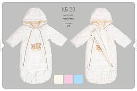 Конверт для малюків демісезонний Розмір 62 Плащівка 04028003332 КВ28(р62) Бембі Україна