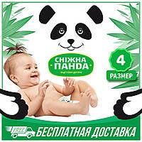 Подгузники Снежная Панда Макси, 4 размер, 44 шт. Экономь до 20% покупая больше. Бесплатная доставка по Украине