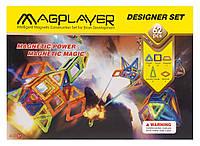 Детский магнитный конструктор для развития творчества MagPlayer MPA-66