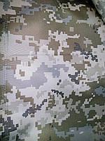Оксфорд-135 камуфлированный пиксель Украина , фото 1