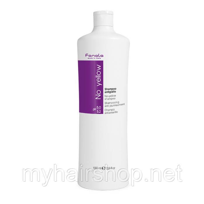 Шампунь для нейтрализации желтизны FANOLA No-Yellow Shampoo 1000 мл