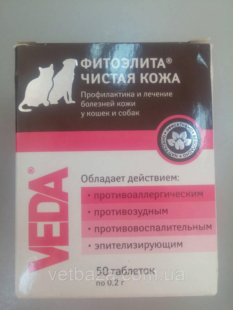 """Витамины Фитоэлита """"Чистая кожа"""" для кошек и собак, №50 ВЕДА"""