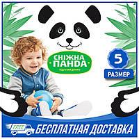 Подгузники Снежная Панда Джуниор, 5 размер, 36 шт. От 183 грн. Бесплатная доставка по Украине