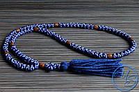 Вервица. Православные четки 100 узелков синие