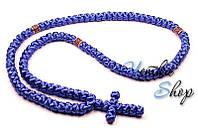 Брояница. Православные четки-ожерелье 100 узелков синие