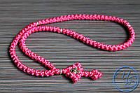 Брояница 100 узелков. Православные нательные четки темно-розовые