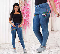 Женские стильные джинсы стрейч с вышивкой полубатальные 4611