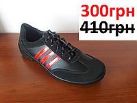 Туфли кроссовки мужские , фото 1