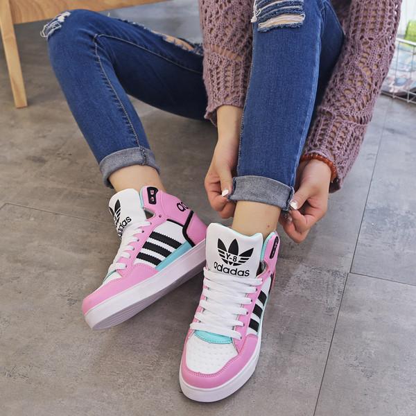 Кроссовки- ботинки adadas