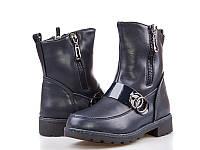 Детские зимние ботинки на девочек. 17272-7 (8 пар, 27-32)