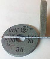 Круг шлифовальный с мелким зерном 125х16х32 электрокорунд