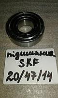 Подшипник 6204 SKF (20/47/14), фото 1