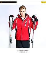 Куртка мужская горнолыжная WHS № 918, красный