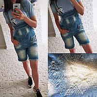 Женский стильный джинсовый комбинезон шортами 1328