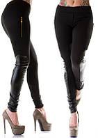 """Стильные женские лосины с кожаными вставками """"Сапожки Змейки"""""""