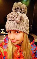 """Стильная детская вязанная шапка с помпоном (подросток) """"Цветок"""""""