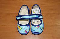 Тапочки для мальчика, обувь Vitaliya, ТМ Виталия Украина, р-р.19, 19.5, 20, 22, 22.5