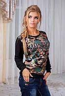 """Модный женский свитшот двухнить """"Moschino Камуфляж"""""""