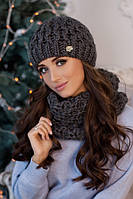 Зимний женский комплект «Эустома» (шапка и шарф-хомут) Темно-серый
