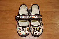 Тапочки в садик для мальчика, обувь Vitaliya, ТМ Виталия Украина, р-р 25; 25,5; 26
