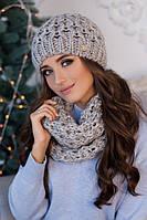 Зимний женский комплект «Эустома» (шапка и шарф-хомут) Светло-серый