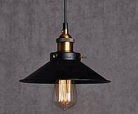 Подвесной светильник Carlo de Santi LOFT черный LFT 03-1BL