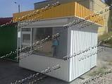 Торгова палатка, фото 5