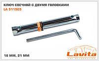 Ключ свечной двусторонний 16-21мм LAVITA