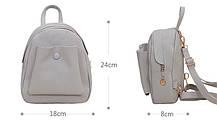 Ніжний міський рюкзак з кнопкою, фото 3