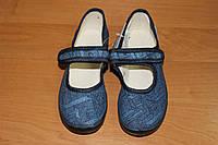 Тапочки в садик для мальчика, текстильная обувь Vitaliya, ТМ Виталия Украина, р-р 28