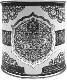 Хна для биотату и бровей Grand Henna (черная) 15 г