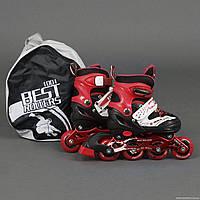 Роликовые коньки (ролики) детские раздвижные 1001 Best Rollers 30-33 красные