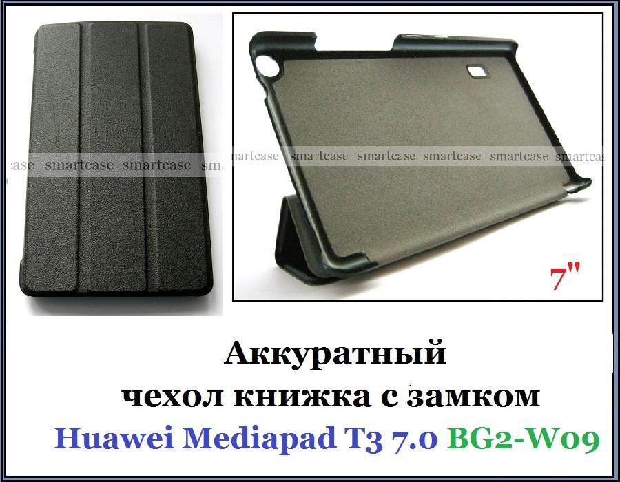 Черный чехол на Huawei Mediapad T3 7 Wi-Fi (BG2-W09), чехол книжка TFC эко кожа