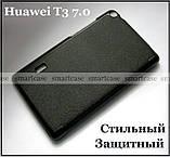 Черный чехол на Huawei Mediapad T3 7 Wi-Fi (BG2-W09), чехол книжка TFC эко кожа, фото 3