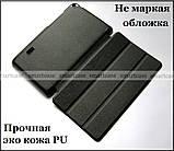 Черный чехол на Huawei Mediapad T3 7 Wi-Fi (BG2-W09), чехол книжка TFC эко кожа, фото 5