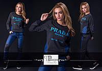 """Стильный женский спортивный костюм двухнить 207 """"PRADA Jeans"""" в расцветках"""