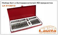 Ключи-набор БИТ и Битодержатели (40 ед.) В метал.футлярии LAVITA