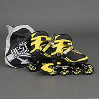 Роликовые коньки (ролики) детские раздвижные 9001 Best Rollers 35-38 желтые