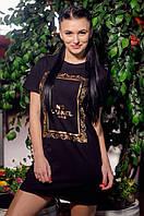 """Женская стильная спортивная туника-платье """"CHANEL №5"""" в расцветках"""