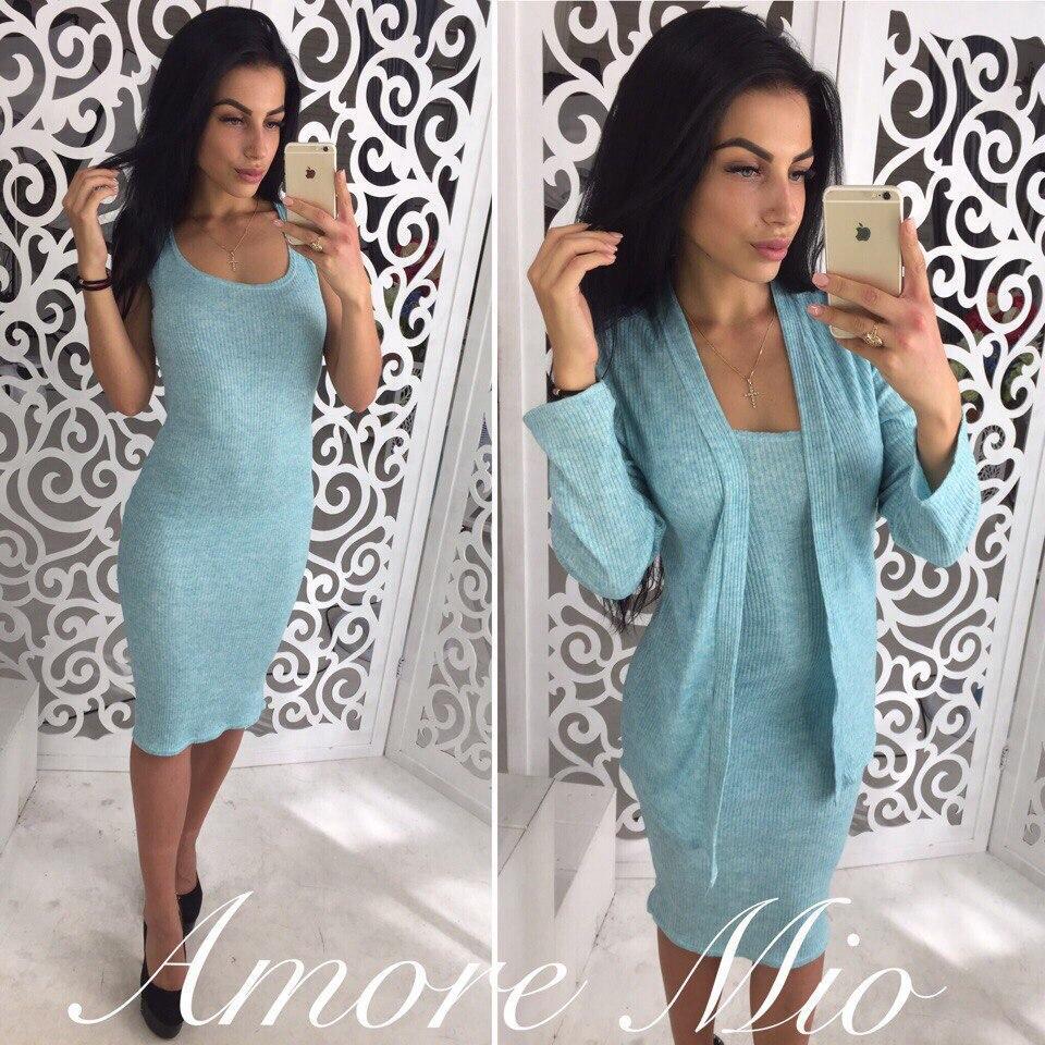 fc6f2493ff0 Модное женское платье+накидка (трикотаж рибана